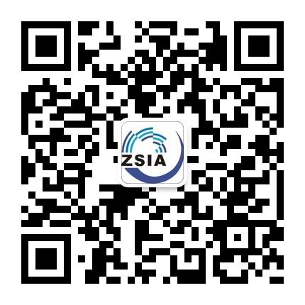 亿贝平台sheng软件协会微信公众账号
