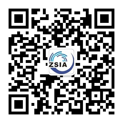 yibei平台省软件协会微信gong众账号